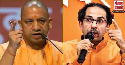 योगी के दौरे के पहले CM ठाकरे की चेतावनी - महाराष्ट्र 'जबरन' किसी को कारोबार नहीं ले जाने देगा