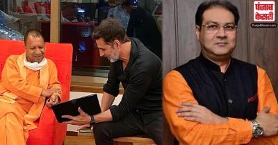 योगी के मुंबई दौरे पर घमासान, मोहसिन रजा बोले - अंडरवर्ल्ड के जरिए बॉलीवुड को धमकाया जा रहा है