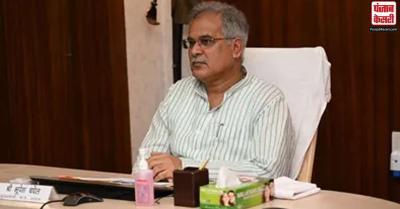 मुख्यमंत्री भूपेश बघेल ने PM मोदी को लिखा पत्र, राज्य को कोविड-19 का टीका उपलब्ध कराने का किया अनुरोध