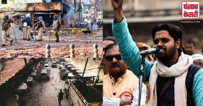 दिल्ली हिंसा : अदालत ने तनहा को परीक्षा के लिए गेस्ट हाउस भेजने का निर्देश जेल अधिकारियों को दिया