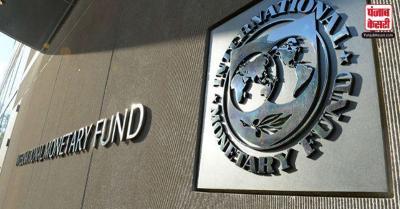 धीरे-धीरे पटरी पर लौट रही है भारतीय अर्थव्यवस्था : IMF