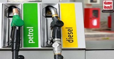 पेट्रोल और डीजल के दाम में लगातार तीसरे दिन फिर हुई बढ़ोतरी, जानिए प्रमुख शहरो के रेट