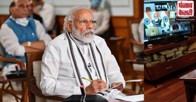 PM मोदी की अध्यक्षता में सर्वदलीय बैठक, कोरोना वैक्सीन की रणनीति पर चर्चा