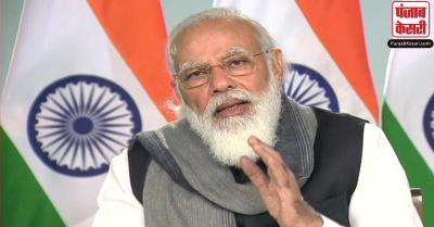 PM मोदी ने कहा-अगले कुछ हफ्तों में मिल सकती है भारत को कोरोना वैक्सीन