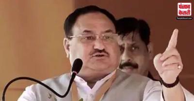 नड्डा ने ग्रेटर हैदराबाद निगम चुनाव के नतीजों को भाजपा के लिए बताया ऐतिहासिक