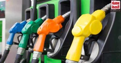 पेट्रोल और डीजल के रेट में लगातार चौथे दिन हुआ इजाफा, जानिए आज का भाव