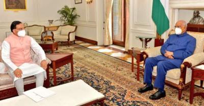 राष्ट्रपति रामनाथ कोविंद ने केंद्रीय शिक्षा मंत्री को 'वतन शिखर सम्मान' मिलने पर दी बधाई