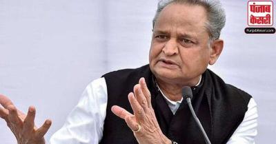 CM गहलोत ने कोरोना महामारी को लेकर दिए सख्त निर्देश, 'राजस्थान में लग सकता है दिन का कर्फ्यू'