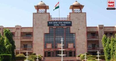 मध्यप्रदेश HC ने शिवराज सरकार को कामगारों पुनर्वास के लिए निश्चित योजना बनाने के दिए निर्देश