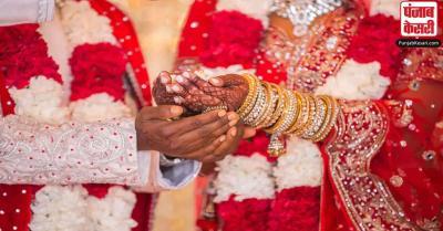 सीतापुर में जबरन धर्मांतरण कानून के तहत बड़ा एक्शन, सात गिरफ्तार वहीं आठ के खिलाफ मामला दर्ज