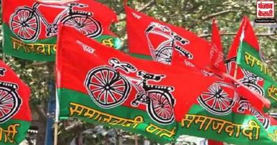 वाराणसी खंड स्नातक क्षेत्र के चुनाव में एमएलसी की दूसरी सीट भी सपा ने जीती, भाजपा को झटका