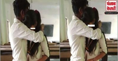 क्लासरूम में छात्रों ने की शादी, वीडियो वायरल होने पर प्रिंसिपल ने किया रस्ट्रिकेट, अब हुई मुसीबत