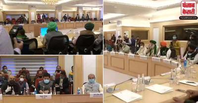 किसानों और सरकार के बीच आज की बैठक में भी नहीं निकला समाधान, अब 9 दिसंबर को होगी वार्ता