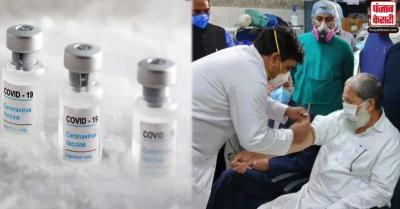 अनिल विज के कोरोना संक्रमित होने पर भारत बायोटेक ने दी सफाई, कहा- कोवैक्सिन है प्रभावी, सुरक्षित