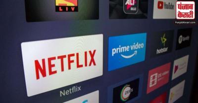 Netflix ने दी जानकारी, दुनियाभर में भारत में फिल्मों के सबसे अधिक दर्शक
