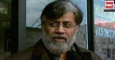US : कोर्ट ने 26/11 हमले के आरोपी तहव्वुर राणा की जमानत याचिका खारिज की