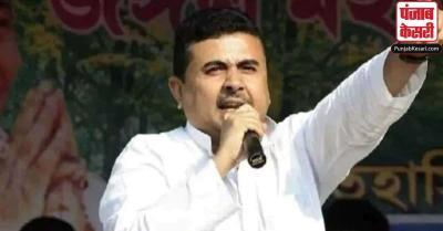 TMC के बागी नेता शुभेंदु को मिली Z कैटेगरी की सुरक्षा और भगवा ऑफिस, BJP में शामिल होने के संकेत