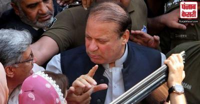 पाकिस्तान : शरीफ के प्रत्यर्पण के लिए कानूनी प्रक्रिया की शुरू