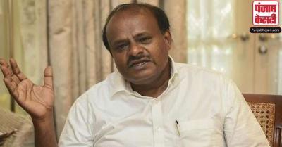 कर्नाटक विधान परिषद के उपाध्यक्ष की मौत को कुमारस्वामी ने बताया 'राजनीतिक हत्या'