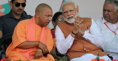 PM मोदी और मुख्यमंत्री योगी शुक्रवार को करेंगे 'लाईट हाउस प्रोजेक्ट' का शिलान्यास