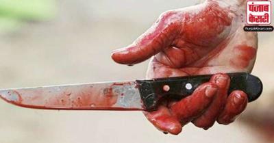 पति पर चाकू से दर्जनों वार, FB पर पत्नी ने किया अपने कांड का कबूलनामा