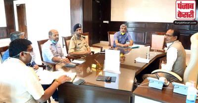 बर्ड फ्लू पर CM शिवराज की समीक्षा बैठक, बचाव और नियंत्रण पर हुई चर्चा