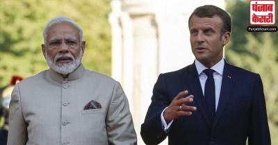 फ्रांस ने कश्मीर मुद्दे पर किया भारत का समर्थन, कहा-चीन को नहीं खेलने दिया कोई खेल