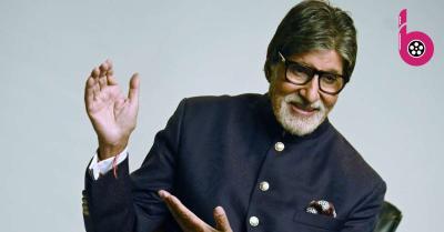 अमिताभ बच्चन के ट्विटर पर हुए 45 मिलियन फॉलोअर्स, एक्टर को याद आया पुराना दर्द