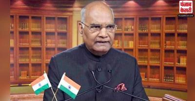 भारत की वैश्विक आकांक्षाओं को समझने में हमारे समुदाय की महत्वपूर्ण भूमिका है : राष्ट्रपति