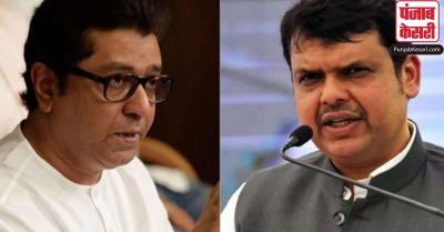 उद्धव सरकार ने फडणवीस-राज ठाकरे समेत कई नेताओं की घटाई सुरक्षा, BJP ने किया वार
