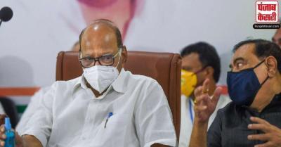 किसान आंदोलन : NCP प्रमुख शरद पवार ने वाम नेताओं से की मुलाकात