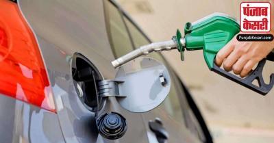पेट्रोल और डीजल के रेट में बढ़ोतरी पर ब्रेक जारी, जानिए भाव