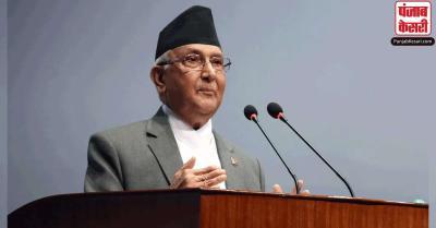नेपाल के प्रधानमंत्री बोले- भारत या चीन के साथ संबंधों में नेपाल अपनी संप्रभुता की बराबरी से समझौता नहीं करेगा