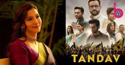 गौहर खान 'तांडव' के रिलीज होने का कर रहीं हैं बेसब्री से इंतजार,एक्ट्रेस का वेब सीरीज में कुछ ऐसा होगा किरदार