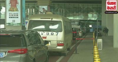 कोरोना वायरस महामारी की उत्पत्ति की जांच करने WHO की टीम पहुंची चीन