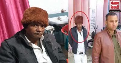 बाल यौन शोषण मामले में बर्खास्त भाजपा नेता के कई अश्लील वीडियो मिले, लालच देकर करता था उत्पीड़न