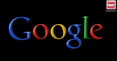 फर्जी लोन ऐप पर गूगल की बड़ी कार्यवाही, सुरक्षा नीति का उल्लंघन करने पर कई ऐप्स प्ले स्टोर से हटाए गूगल
