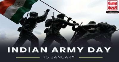 'सेना दिवस' के मौके पर प्रधानमंत्री मोदी और राष्ट्रपति कोविंद ने सैनिकों को किया नमन
