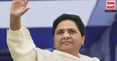 अपने जन्मदिन के मौके पर बोलीं मायावती- UP और उत्तराखंड चुनाव में BSP अकेले बनाएगी अपनी सरकार