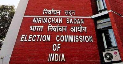 चुनाव आयोग ने दी कोरोना टीकाकरण अभियान के लिए डाटा इस्तेमाल की अनुमति