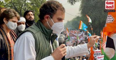 राहुल का दावा- नरेंद्र मोदी देश के PM जरूर हैं, लेकिन कुछ लोगों के हाथ में है उनका 'रिमोट कंट्रोल'