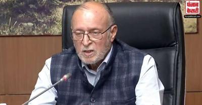 उप राज्यपाल अनिल बैजल ने दिल्ली में महिला सुरक्षा के उपायों की समीक्षा की