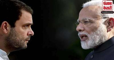 प्रधानमंत्री पद के लिए नरेंद्र मोदी हैं भारत की पसंद, आंकड़ों में राहुल गांधी से बहुत आगे