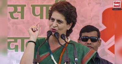 प्रियंका गांधी ने कांग्रेस सांसदों के लिए प्रदर्शन स्थल पर भेजा अपनी रसोई में पकाया हुआ भोजन