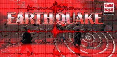जम्मू-कश्मीर में 4.1 तीव्रता का भूकंप
