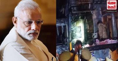 राजस्थान में बिजली की तारों से टकराई बस, 6 लोगों की मौत, पीएम मोदी ने जताया दुख