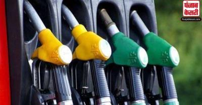 पेट्रोल और डीजल के दाम लगातार तीसरे दिन स्थिर, बीते सप्ताह कच्चा तेल भी टूटा