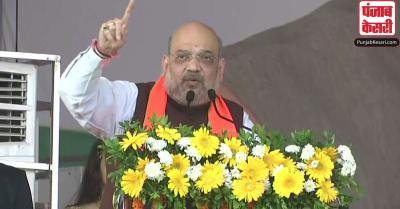 कर्नाटक में बोले गृह मंत्री अमित शाह-किसानों के कल्याणकारी कार्य करने के लिए सरकार प्रतिबद्ध