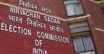 विधानसभा चुनाव की तैयारियों की समीक्षा के लिए असम का दौरा करेगी चुनाव आयोग की टीम