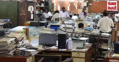 आज से दिल्ली में 100 फीसदी कर्मचारी पहुंचेंगे दफ्तर
